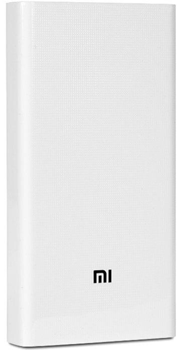 Xiaomi Mi Power Bank 2C 20000