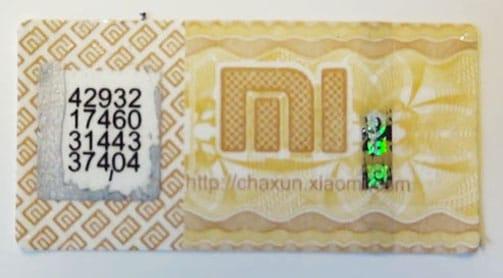 Лицензионная наклейка