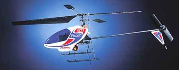 Вертолет Piccolo