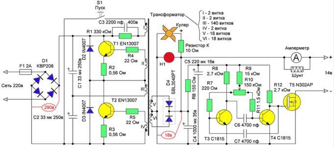 Схема импульсного устройства