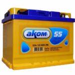 АКОМ 55R 460 А