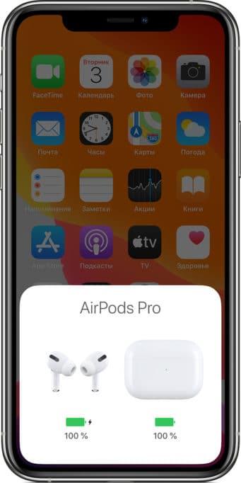 состояния батарей AirPods