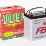 FB Super Nova 40B19L