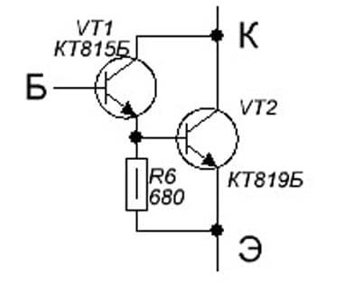 Аналог КТ827