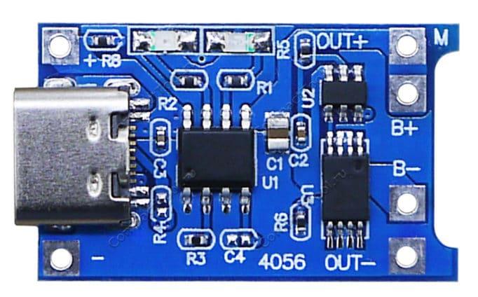 Модуль зарядки