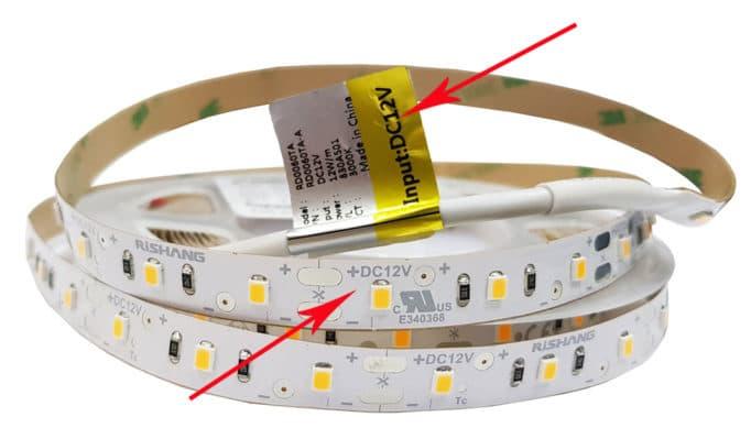 Какой блок питания нужен для светодиодной ленты?