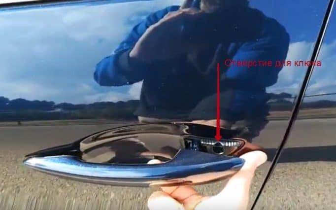 Как заменить батарейку в ключе Mazda cx5?
