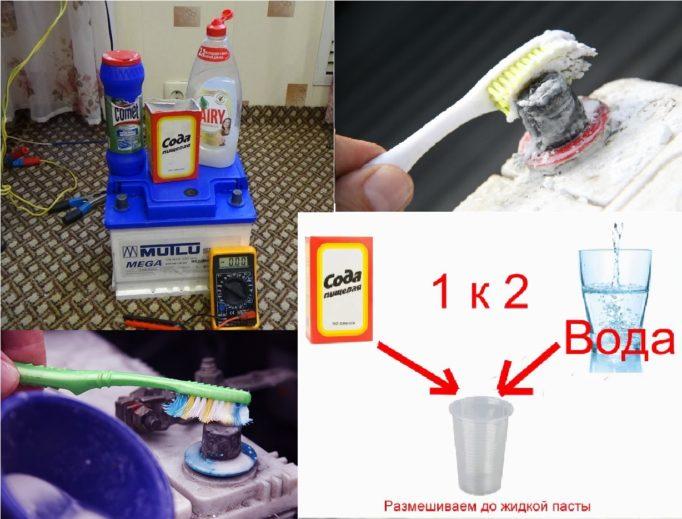 Как и чем очистить клеммы аккумулятора от окисления