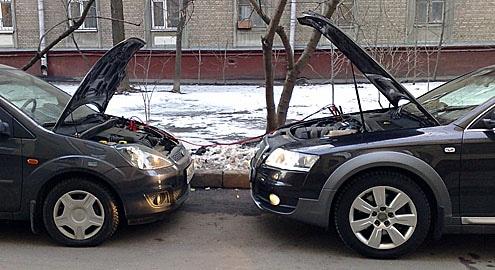 Как прикурить машину от другой машины