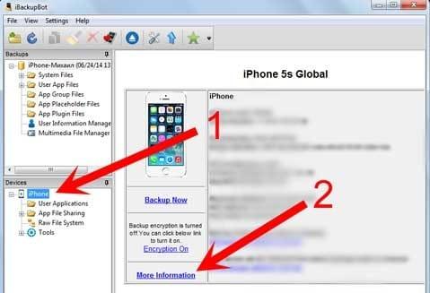 Стоит ли менять аккумулятор на iPhone