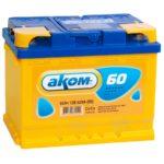 АКОМ 60L (6СТ-60VL)