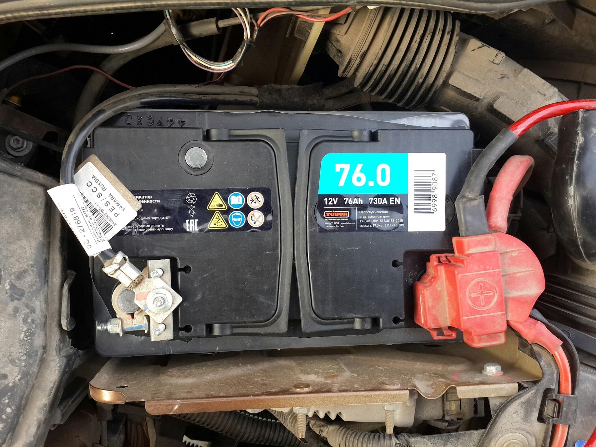 Какой выбрать аккумулятор на Hyundai Getz