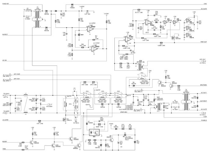 Модуль входных цепей