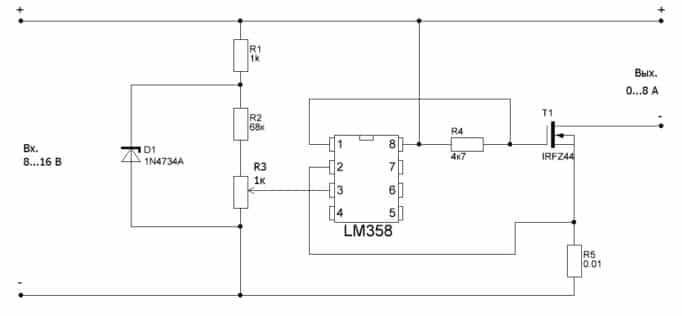 Схема регулятора-стабилизатора тока