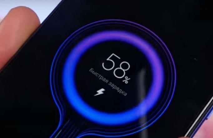 Можно ли отключить быструю зарядку на Xiaomi